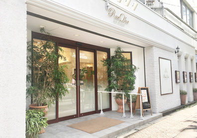 Rue D'or目白店